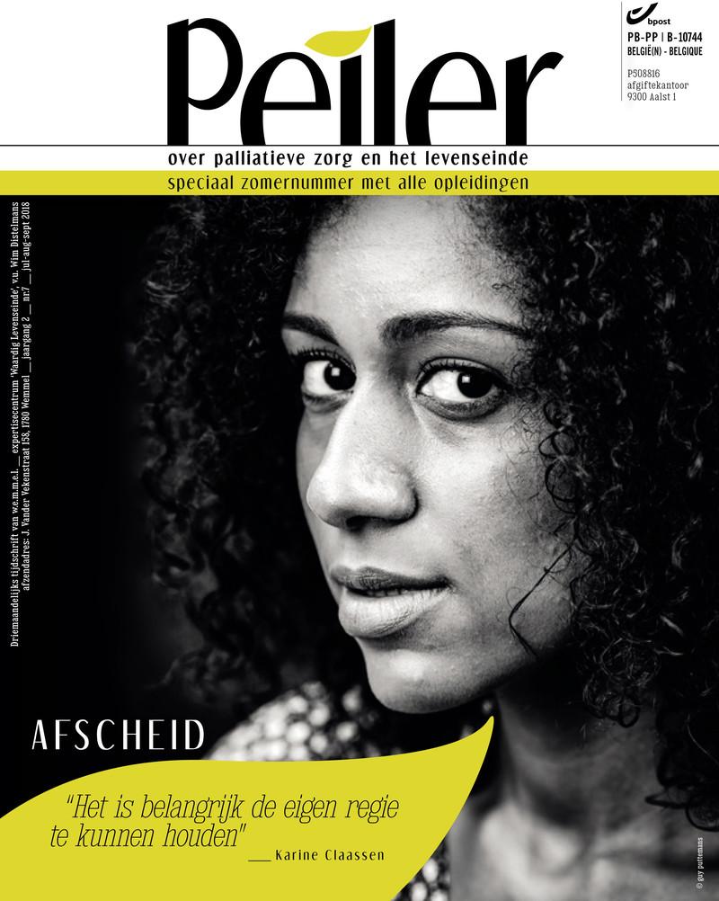 Peiler 7