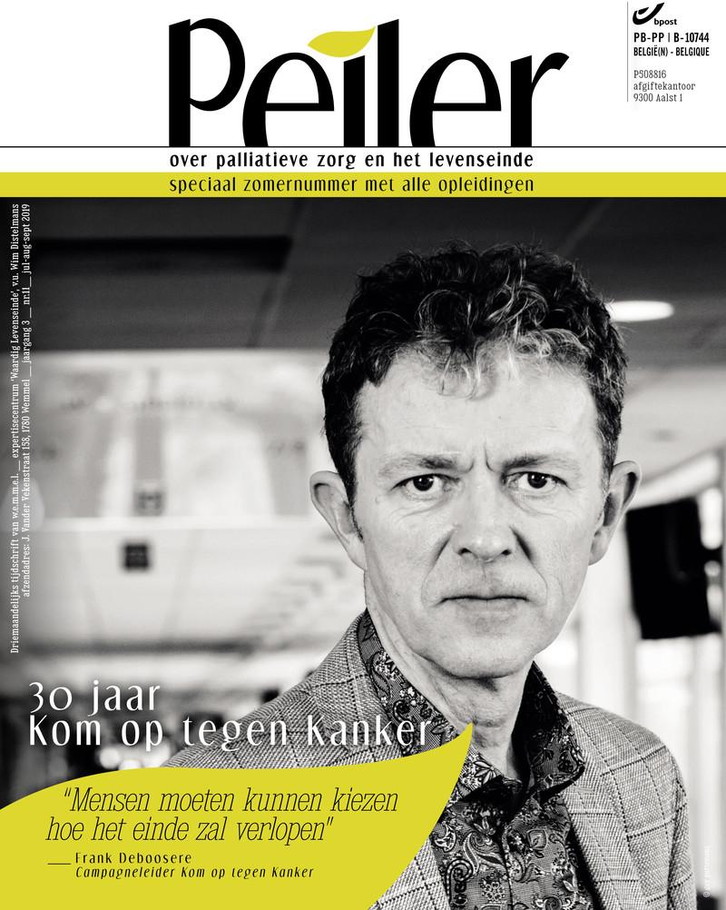 Peiler 11